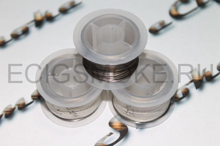 КАНТАЛ 0,20 - 0,30 - 0,40 - 0,50 мм(5м-10м-500м)